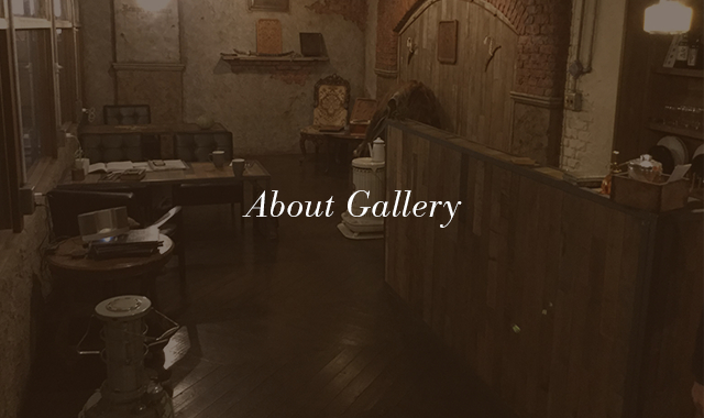 About Gallery
